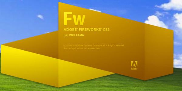 AdobeFireworks截图