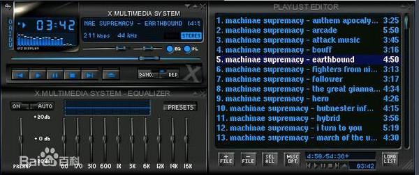 音频播放器xmms截图