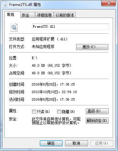 Frame2TS.dll