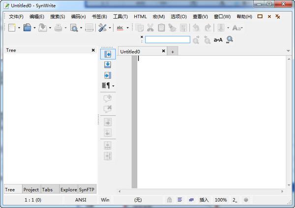 SynWrite代码编辑器截图
