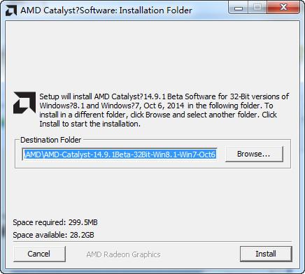AMD显卡催化剂截图