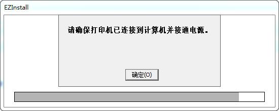HP LaserJet M1005 MFP驱动程序