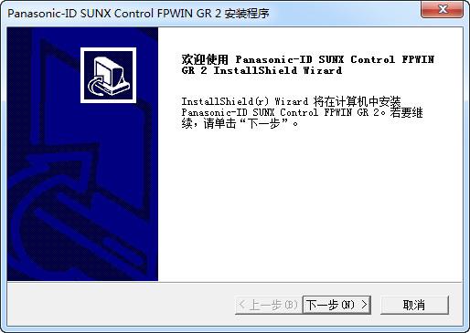 松下plc编程软件FPWIN GR截图