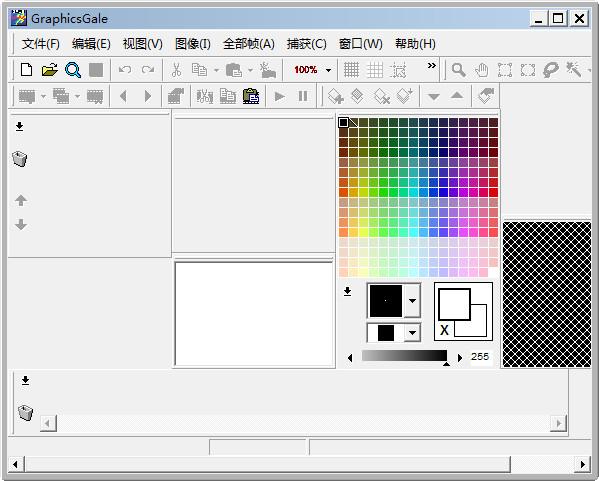 像素动画制作软件(GraphicsGale)截图