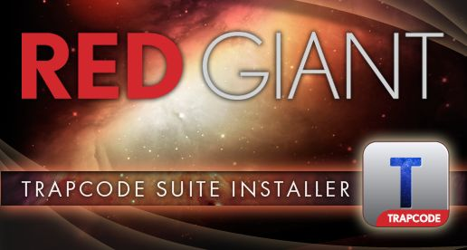 Red Giant Trapcode Suite截图