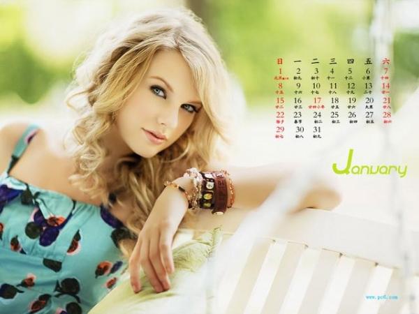 2012年9月日历桌面