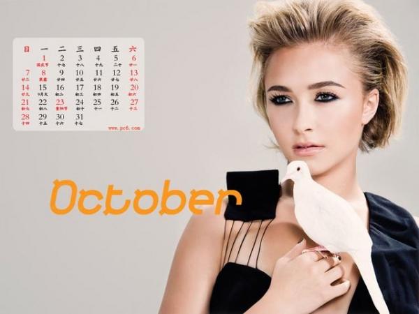 2012年9月日历桌面截图