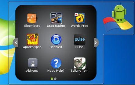 Android模拟器(BlueStacks App Player)截图