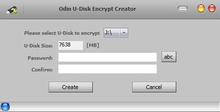 u盘加密软件截图