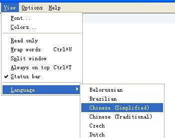 文本编辑软件截图