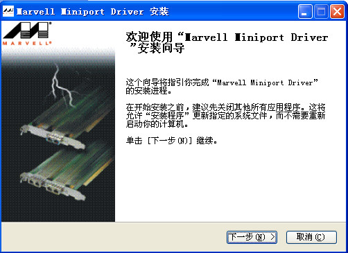 marvell yukon 88e8057网卡驱动截图