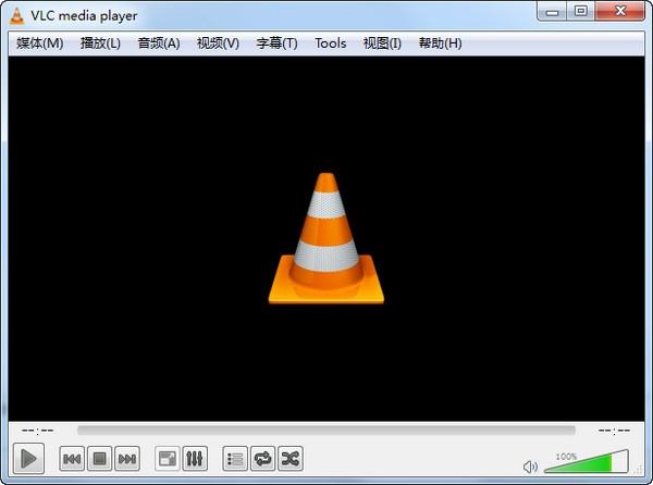 VLC媒体播放器截图