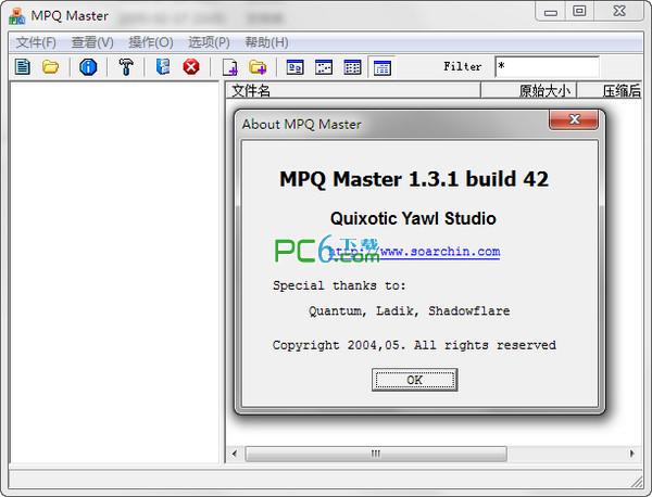 MPQMaster截图