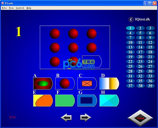 IQ测试软件截图