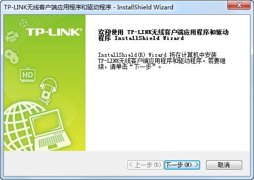 TP-LINK TL-WN823N无线网卡驱动截图