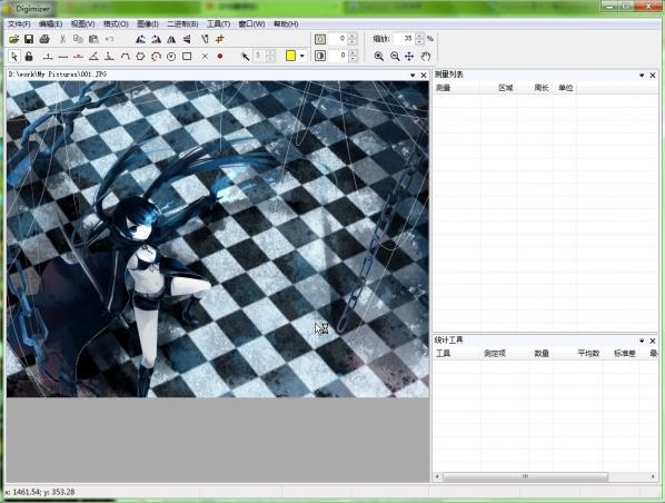 图像测量软件(Digimizer)截图