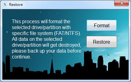 群联主控U盘格式化工具截图
