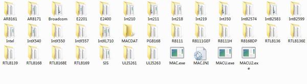 华擎主板刷MAC地址工具截图