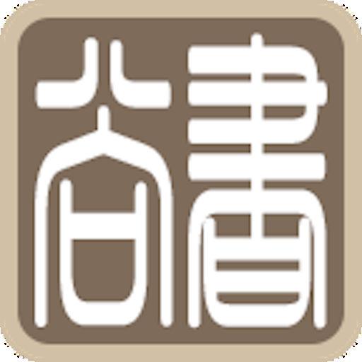 尚书7号ocr文字识别系统完全版