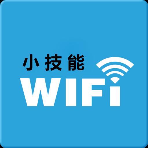 ApWiFi软件(电脑无线路由器)