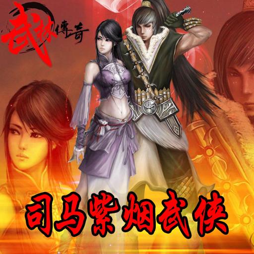 神剑情天3补丁