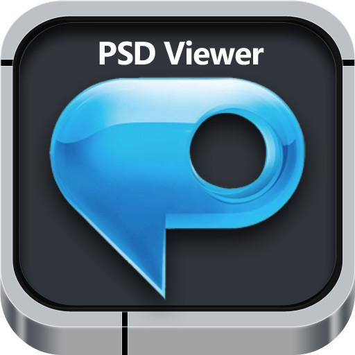 PST文件查看器(PSTViewer Pro)