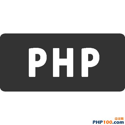 (PostScript解释器)GPL Ghostscript