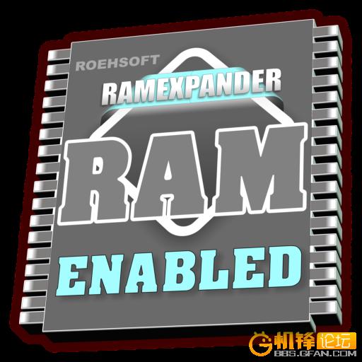 内存条型号检测软件RAMExpert