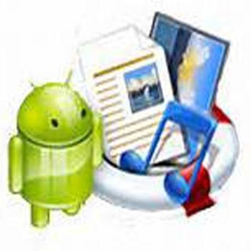手机SD卡存储卡数据恢复软件