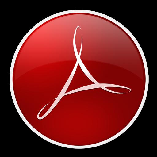 adobe reader(PDF阅读器)