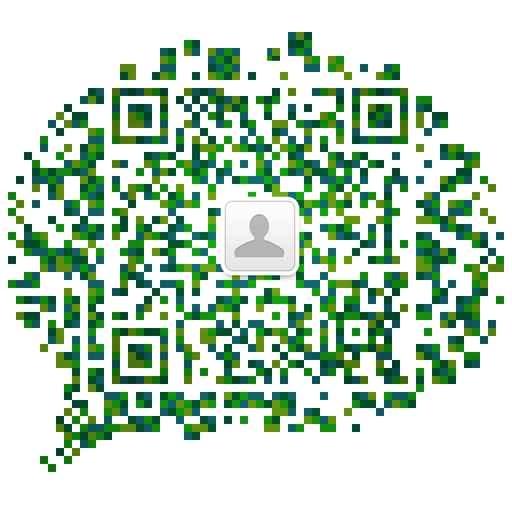 中國農業銀行安全控件