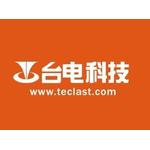 Teclast台电U盘加密分区软件
