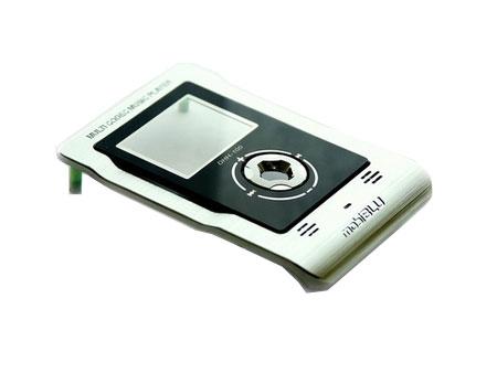 泫苑 DHH-100 MP3播放器Firmware