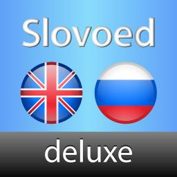 SlovoEd Deluxe English-Russian