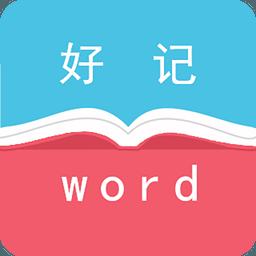 武林英语词典