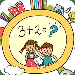 幼儿算术LOGO
