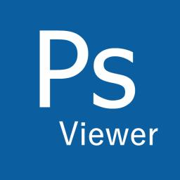 V-The File Viewer
