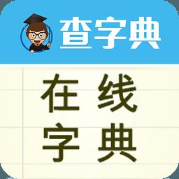源兴五笔编码速查字典LOGO