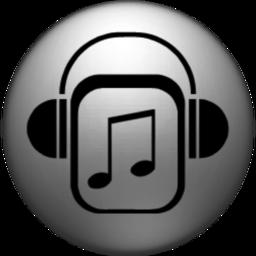 Ace MP3 Ripper