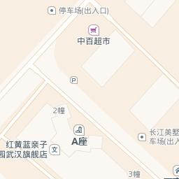 新华书店教材管理系统