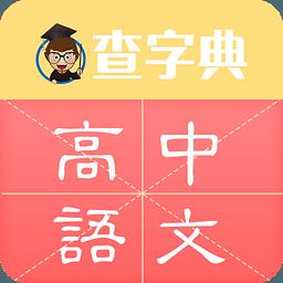 汉字编码速查字典