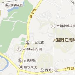 华方图书管理系统