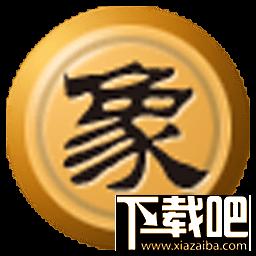 中国象棋控件