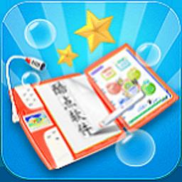 句宝盆-英语复读机