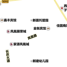 e阳网络电视 免费版
