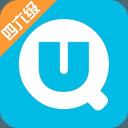 ���O�W上�Yu店�W站Ψ 系�y升�版