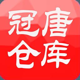 大唐餐饮管理系统(网络版)