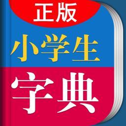 新世纪英语辞海