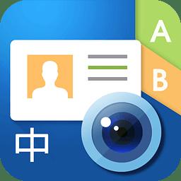 MobileWrite 手写输入法