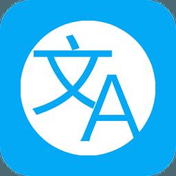 日语一典通2004 官方版